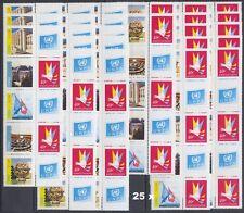 UNO GENF - 2009 GRUSSMARKEN 40 JAHRE POST 662-66 A ** - 25 x = EUR 625,00