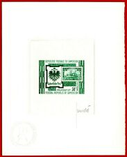 Cameroun 1971 #C174, Artist Signed Die Proof, Imperial German Postal Emblem