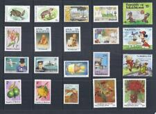 D403 Maldives / A Small Collection of Early & Modern Umm & Lhm