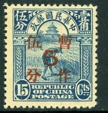 China 1921 🔥 Republic 5¢/15¢ Junk Reevaluation Overprint MNH 🔥 D644