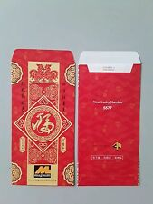 Ang Pao Red Packet Magnum 2017 1pc