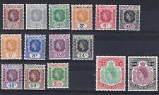Leeward Islands 1954 QE11 Set Stamps MNH SG 126 - 140