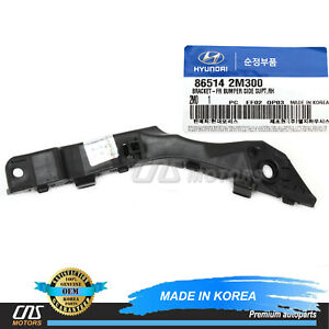 OEM Front Right Bumper Bracket for Hyundai Genesis Coupe 2013-2016⭐⭐⭐⭐⭐