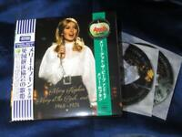 MARY HOPKIN MARY AT THE BEEB AND MORE EMPRESS VALLEY 2CD JPN EDITION BBC