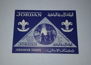 Jordan Jordanian Scouts 1964 Minisheet Of 100 Fils Stamp Imperforated