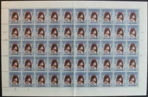 BAHAWALPUR: Full 10 x 5 Sheet of 5 Rupees Overprints - Full Margins (36419)