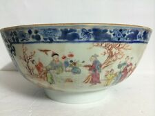 Rare Top Quality Antique Chinese Qianlong  Large Porcelain Export Punch Bowl