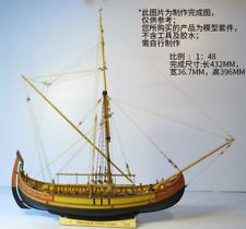 Marmara Trade Boat 17'' 1/48 Unassembly Wood model ship kit -Deluxe version