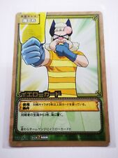 One Piece From TV animation bandai carddass carte card Made in Korea TD-W11