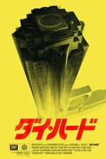 Olly Moss Die Hard Nakatomi Mondo Poster only 425