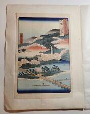 Woodblock Print Arashiyama in Yamashiro by Hiroshige Ando   LS0497