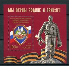 Russia 2017 MNH Association of War Veterans 25th Anniv 1v M/S Military Stamps