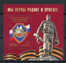Russia 2017 Gomma integra, non linguellato Association of War Veterans 25th ANNIV 1v M/S TIMBRI MILITARI