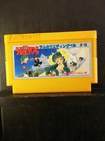 Urusei Yatsura - Nintendo Famicom - Jaleco - JF-10 - Japan NES Import