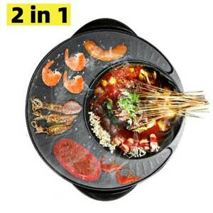 2In1 Electric Barbecue Pan Grill Teppanyaki Cook Fry BBQ Oven Hot Pot Kitchen UK