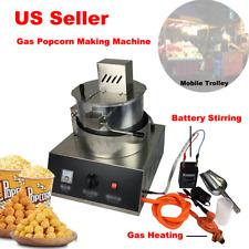 Gas Spherical Popcorn Making Machine Single Pot Battery Powered Stir Popcorner