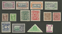 SELECTION OF 14 GVI PERIOD MNH & MM INDIAN STATES ALL REQD FOR CROWN ALBUM