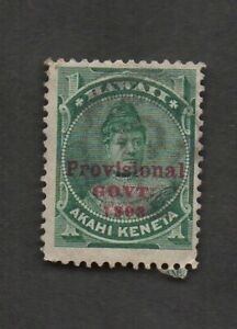 Hawaii #55, Provisional, used, tiny bit of imprint at bottom, Fine-Very Fine.