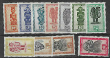 BELGIAN CONGO SC# 231-56 MNH STAMPS INCOMPLETE