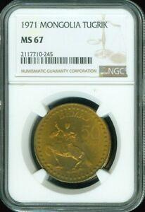 "1971 MONGOLIA 1 TOGROG ""MONGOLIAN REVOLUTION"" NGC MS67 UNC FINEST KNOWN"