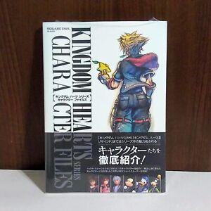 Kingdom Hearts Series Character Files GAME ART BOOK