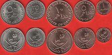 Qatar set of 5 coins: 1 - 50 dirhams 2012 UNC