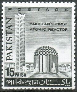 Pakistan 1966 QEII Pakistan's First Atomic Reactor 15 Paisa mint stamp MNH