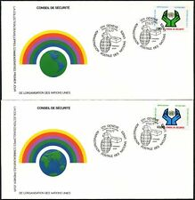 United Nations Geneva 1977 Security Council FDC Set #C44142