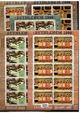 = 10X PALESTINE - MNH - ART - PAINTING - RELIGY - CHRIST - EASTER 2000
