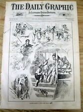 1873 NY Daily Graphic newspaper w early CONEY ISLAND seashore poster display