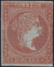 1855-246 SPAIN ANTILLES 1855 2r ORANGE LINEA DE TINTA BORRADA.