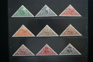 (T2) PORTUGAL Portuguese Nyassa Company 1924 Triangular stamps (MNH)
