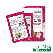 [TSAIO] Grape Seed Collagen Firming Facial Mask 10pcs/1box NEW