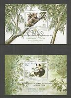AUSTRALIA 1995 ENDANGERED SPECIES WITH OVPT MINISHEETS SG,MS1551 U/MM  LOT 2770A