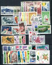 COMORES 1950-1975 ** POSTFRISCHE SAMMLUNG ca 1000€(57846d