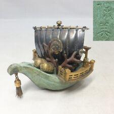 A588: Rare, Japanese treasure ship statue of copper by famous Yasumi Nakajima