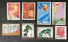 China Old Stamps Lot Fine Used