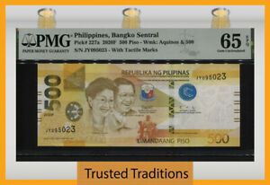 TT PK 227a 2020F PHILIPPINES BANGKO SENTRAL 500 PISO PMG 65 EPQ GEM UNCIRCULATED