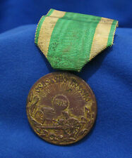 Serbia Kingdom 1912 Kosovo First Balkan War Commemorative Medal Decoration