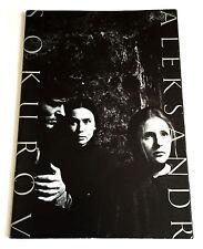 ALEKSANDR SOKUROV FILM FESTIVAL JAPAN MOVIE PROGRAM BOOK 1994 Maria
