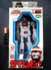 80s Bandai Space Sheriff Juspion Daileon Figure Popy Chogokin Sharivan Gavan DX