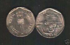 INDIA 1 RUPEE KM82 1988 FAO RAINFED UNC COMMEMORATIVE COIN LOT 100 PCS