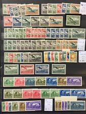 6 Pages ALBANIA Stamps Lot 178