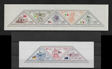 DOMINICANA 1956 MELBOURNE OLYMPIC WINNER 1957 SPL ** MNH