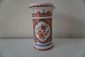⭐ Vase * AK KAISER W.Germany Ming * Porzellan 14 cm ⭐