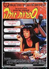 PULP FICTION * CineMasterpieces RARE ORIGINAL MOVIE POSTER ISRAEL HEBREW 1994