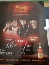 NEW CD Hennessy Artistry 2009 Muse Groove Coverage 李玖哲 DJ 李璨森 Promotional CD