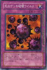 Yu-Gi-Oh, Crush card virus, C, sk2-040