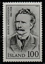 Photo Essay, Iceland Sc522 Composer Bjarni Thorsteinsson (1861-1938), Music.