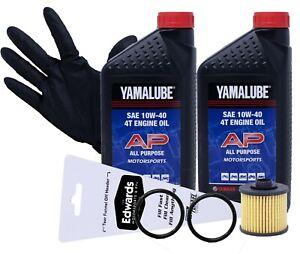 2002 - 2020 Yamaha Virago 250/V Star 250/XV250 Oil Change Kit